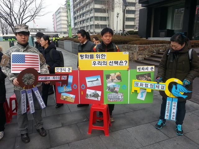 20140224_키리졸브 중단 및 평화협정 체결 촉구 기자회견 (1)