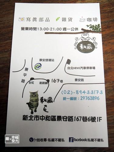 20140310_04 (41)