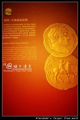 中正紀念堂羅馬帝國 (14)