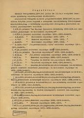 V/8.a. A felszámolt zsidó hitközségek anyakönyveinek levéltárba utalása 3868d