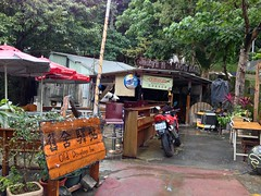 Bar in Xinbeitou