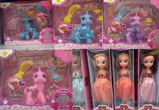 MLP Fakies/ Princess Dolls