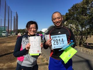 finished 10km