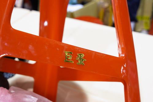 椅子是從台大巨蛋搬過來的
