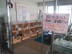 DSCN9999