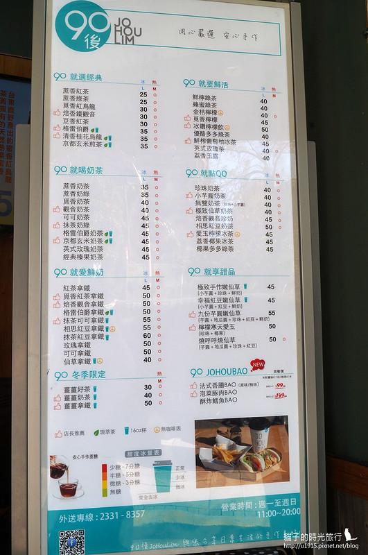 台北市萬華區_西門町_JOHOULIM茶飲輕食