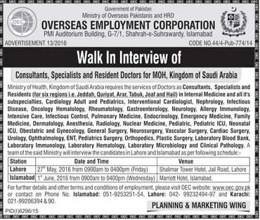 Overseas Employment Coorporation Walk in Interview