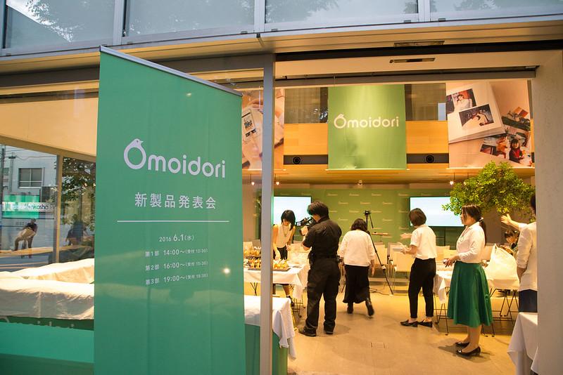Omoidori-1