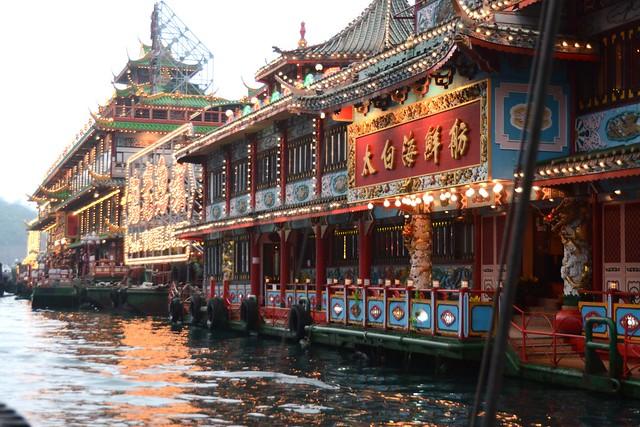 Hong Kong ....