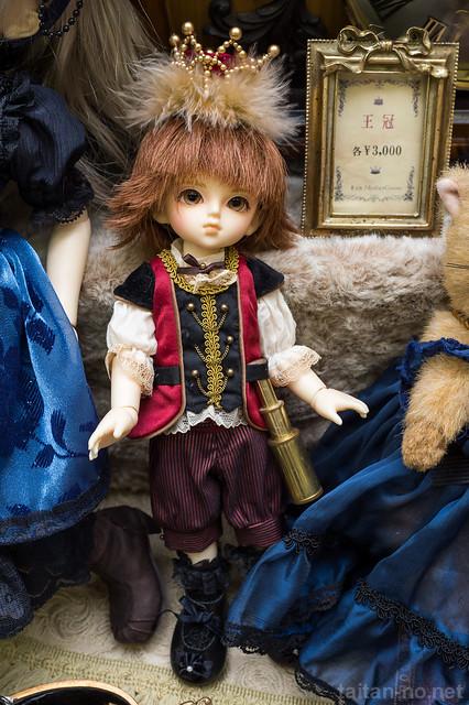 DollShow37-5220-DSC_5213