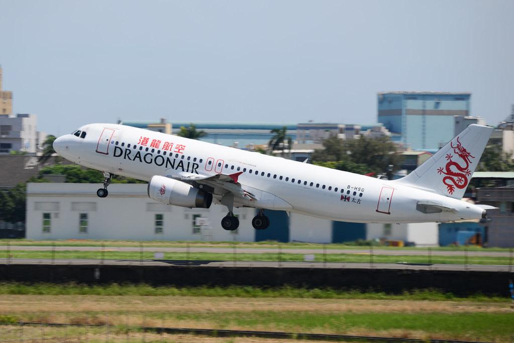 B-HSG DragonAir A320
