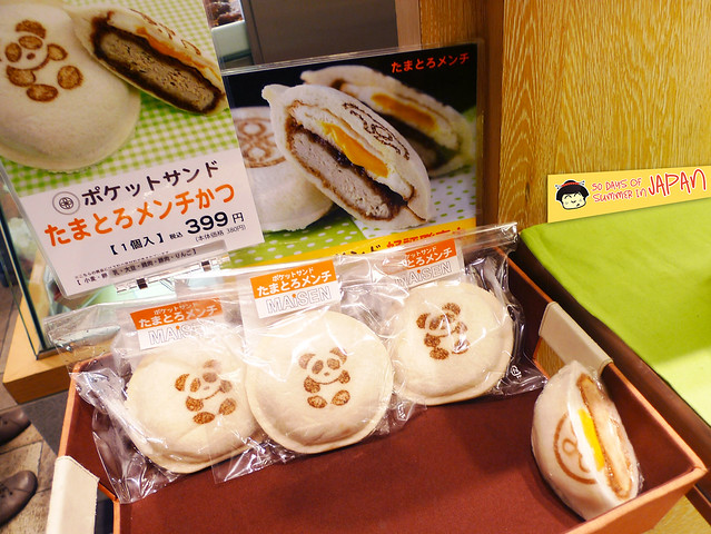 Panda egg sandwich - Ecute - JR Ueno Station