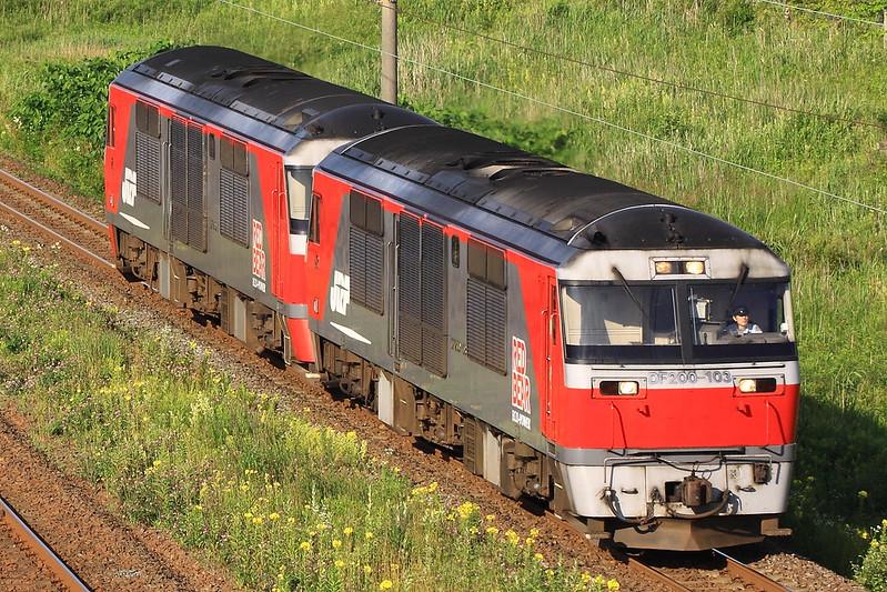 DF200-103+DF200-1