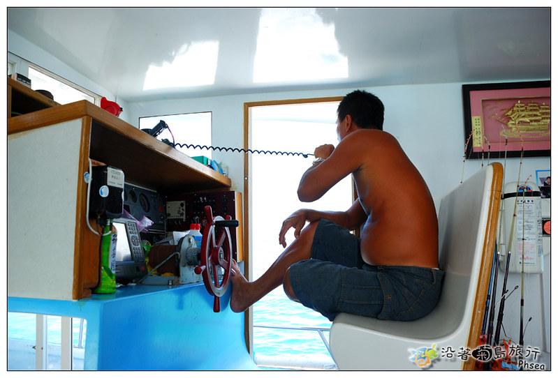 2013歐船長東海休閒漁業_112