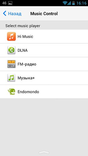 Control Center для Android