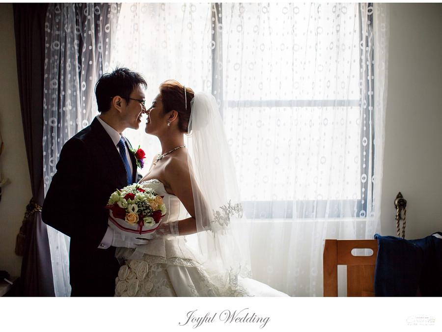 士傑&瑋凌 婚禮記錄_00078