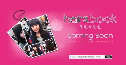 Hairbook coming soon