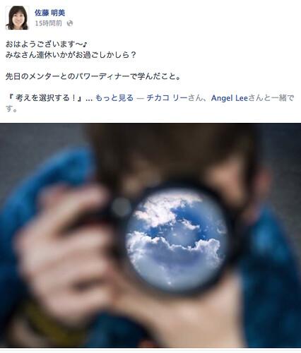 スクリーンショット 2013-09-23 1.32.56