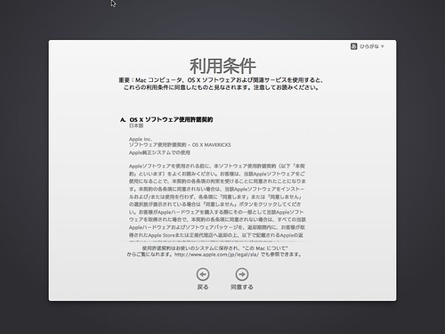 13_agreement