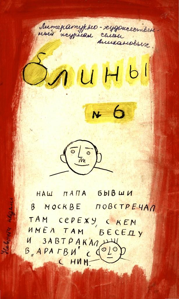 стр.181       номер 6