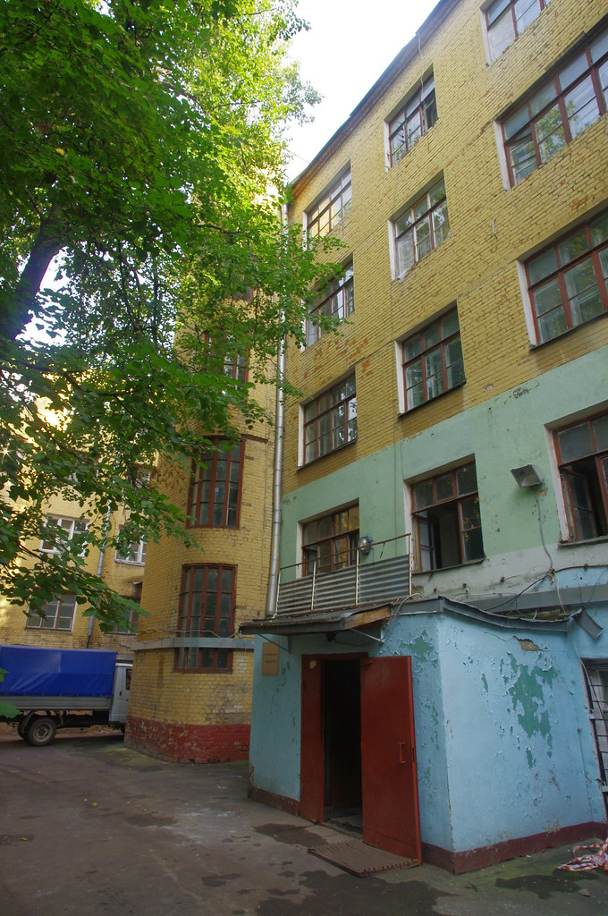 Moscow, Communal House of the Textile Institute