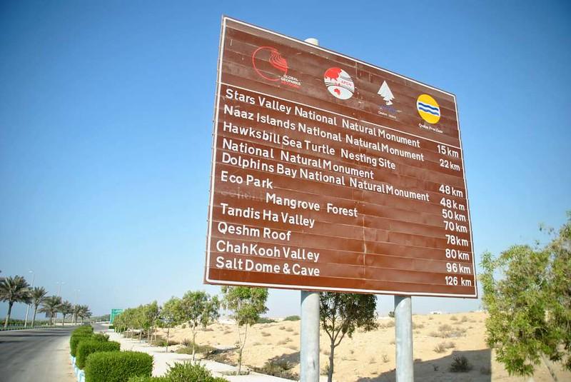 09 distancias a los lugares interesantes desde Qeshm (56)