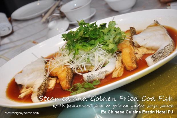 Ee Chinese Cuisine Eastin Hotel PJ 4