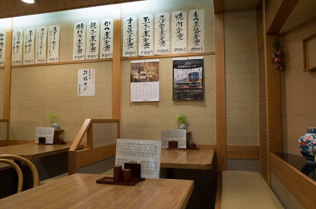 Photo:I0009417 By tatsuya.fukata