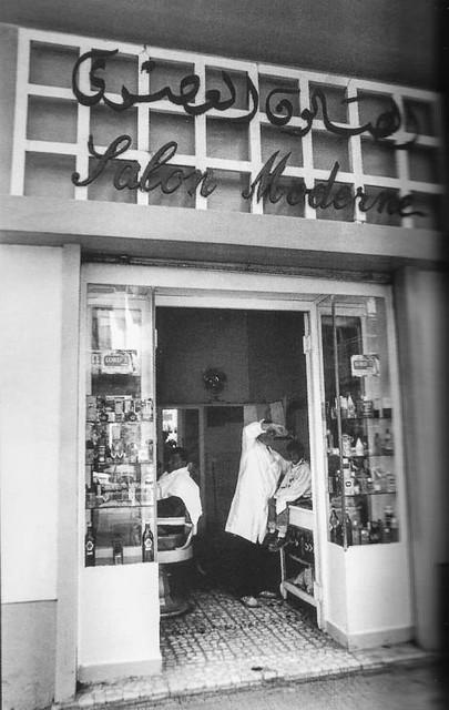 04_Alexandria - Hair Salon