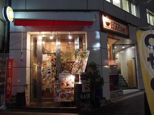 Red DX Tsukemen @ Gachi @ Shinjuku