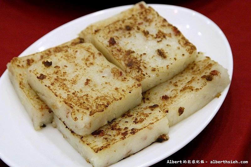 台北信義.天成大飯店:翠庭 (香煎蘿蔔糕)