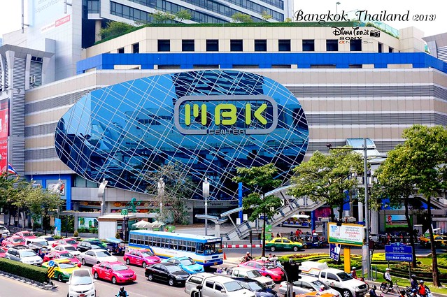 Bangkok Shopping Malls - MBK Center 01