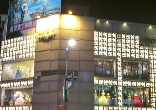 Ta-Kaohsiung-ville-night market (26)