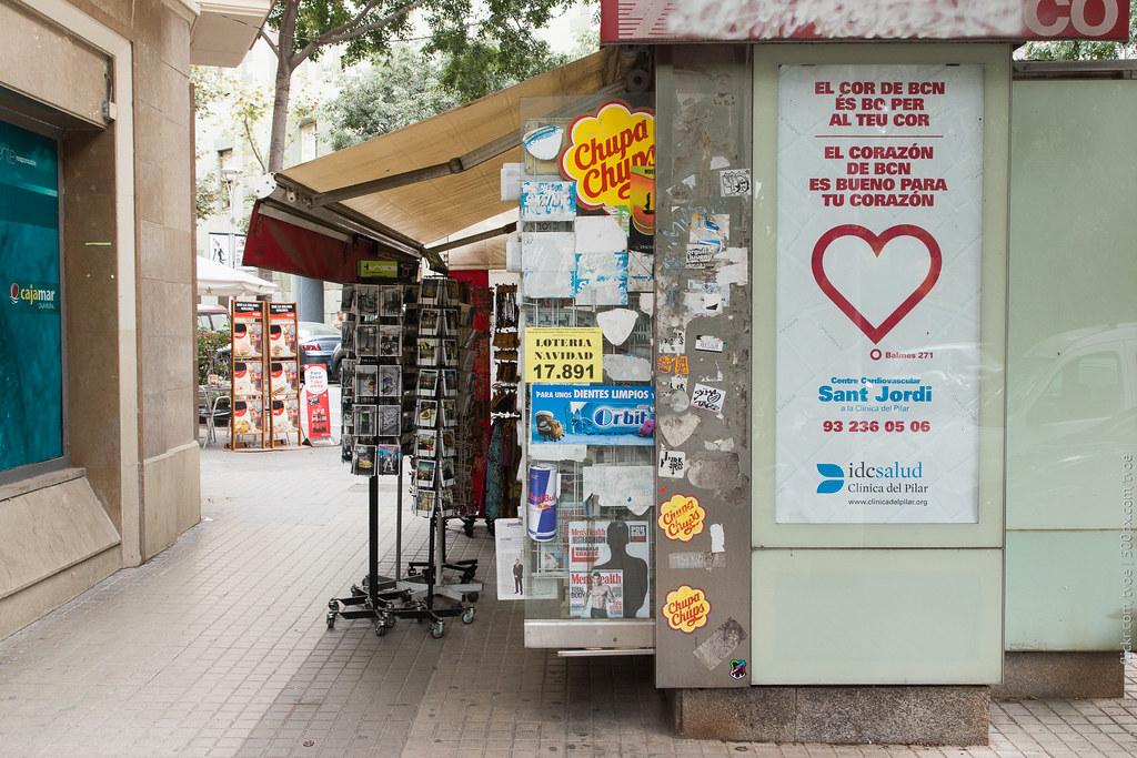 Газетный киоск в Барселоне