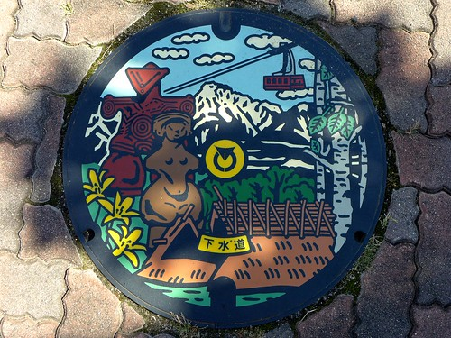 Chino Nagano, manhole cover 2 (長野県茅野市のマンホール2)