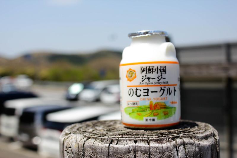 2014-05-04_00857_九州登山旅行.jpg