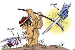السوريون يتهمون تجار الأزمة بأنهم يقتلون المواطنين كما الارهاب