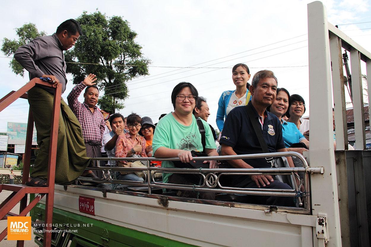 MDC-Myanmar-053