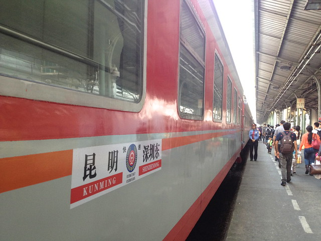 train from Guangzhou East Railway Station to Nanning