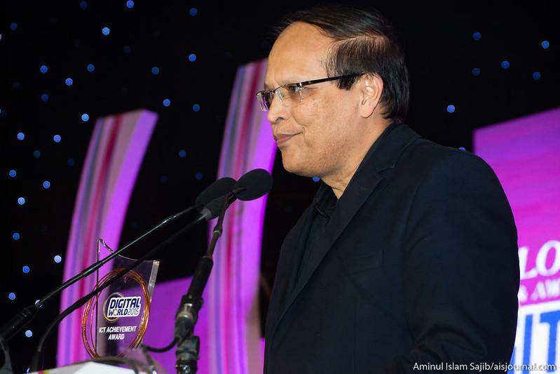 Bangladesh Bank Governor Atiur Rahman