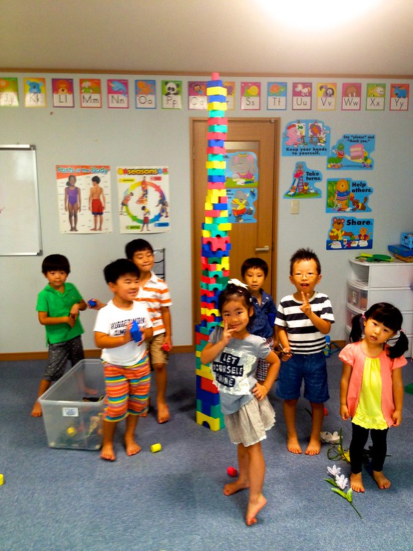 Kyoto Kids Summer School 2014 1