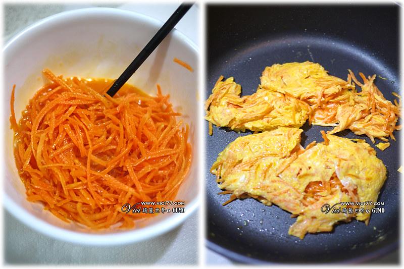 0309紅蘿煎蛋902