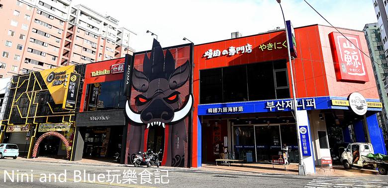 打啵G台中韓式料理烤肉串菜單menu價位35