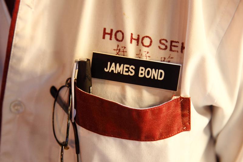 James Bond Name Tag