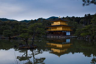 Image of Kinkaku-ji (Golden Pavilion Temple) near Kamigyō-ku. japan garden temple golden kyoto deer pavilion 金閣寺 kinkakuji rokuonji 鹿苑寺 japon2013