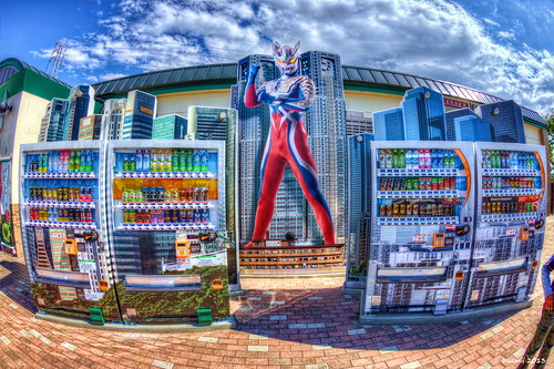 HDR Photo: Japanese Hero vending machine