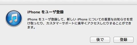 iTunes-3-1