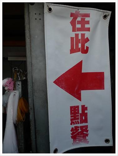 201306_花蓮_028