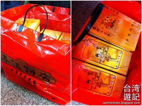 taiwan taipei trip day 7 ximending taipei main station taoyuan international airport changi airport singapore (5)