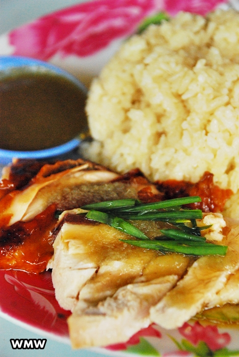Yit Hin Chicken Rice